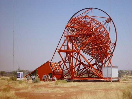 H.E.S.S نمایی از رصدخانه پرتو گاما