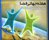 http://www.parssky.com/picture/7749291menu66.jpg